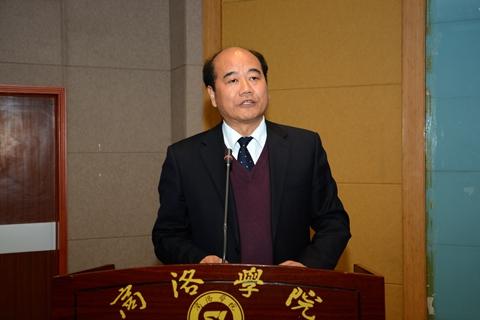 刘建林同志发言图片